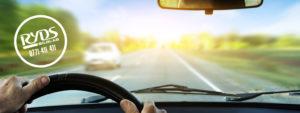 Skydda ditt stenskott med ett stenskottsplåster från Ryds bilglas